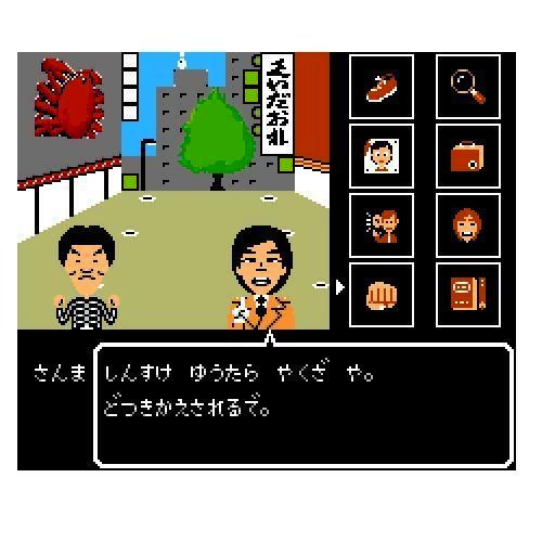 shinsuke.jpg