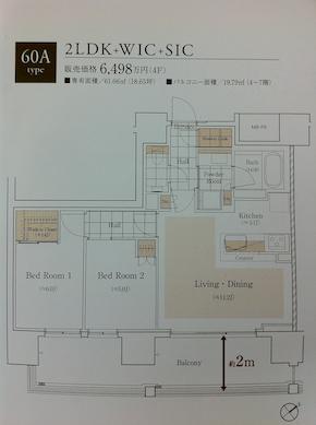 画像 008[1]