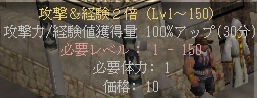 11081206.png