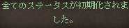 12082904.png