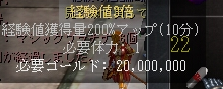 12090905.png