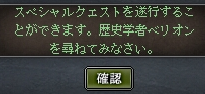 12090908.png