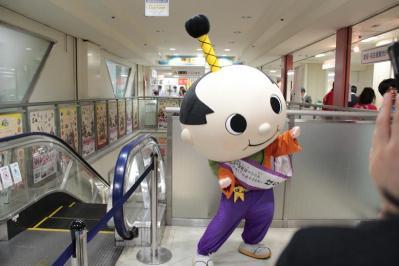 nagoya kaifu