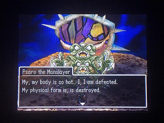 ドラクエ4 北米版 Psaro the Manslayer is defeated4
