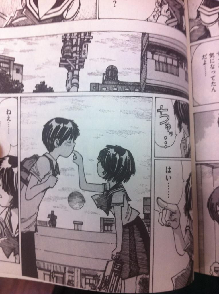 マンガ喫茶漫遊堂店長の日記