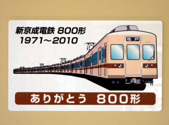 20100725-15.jpg