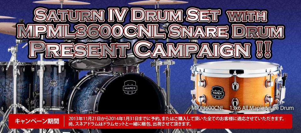 saturn_campaign.jpg