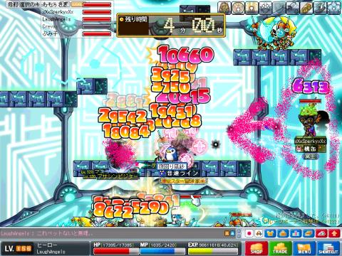 繝薙ず繧ソ繝シ2_convert_20101125191900