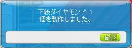 daiasyou.png