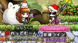 nanarokusan.png