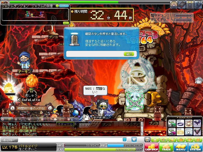 Maple110710_234209.jpg