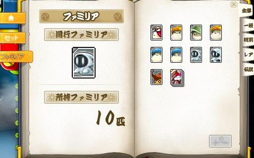 Maple110714_231511.jpg