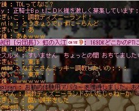 Maple110806_151446.jpg