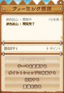 Maple110812_154312.jpg