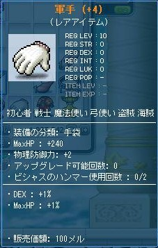 Maple110825_171254.jpg