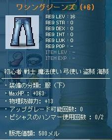 Maple110825_171256.jpg
