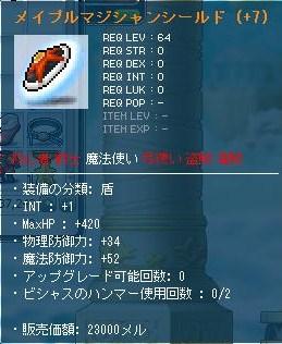 Maple110825_171258.jpg