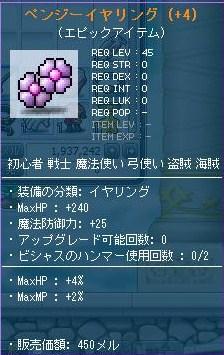 Maple110825_171304.jpg