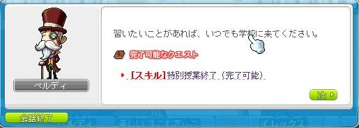 Maple110826_232422.jpg