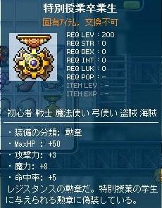 Maple110826_232514.jpg