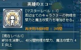 Maple110826_232652.jpg