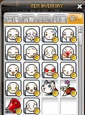 Maple110904_141841.jpg