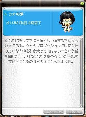 Maple110904_141854.jpg