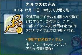 Maple110916_031929.jpg