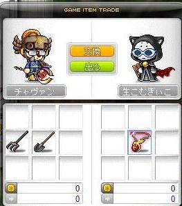 Maple110916_032113.jpg