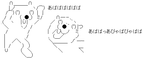 キャプチャ5