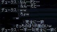 ScreenShot2011_0408_043007394.jpg