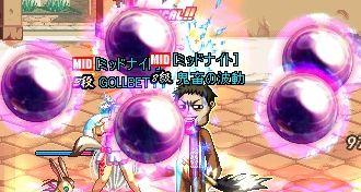 ScreenShot2011_0409_222956915.jpg