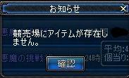 ScreenShot2011_0409_223758357.jpg