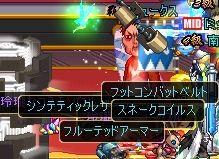 ScreenShot2011_0410_012926139.jpg