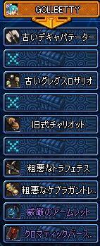 ScreenShot2011_0411_002418299.jpg