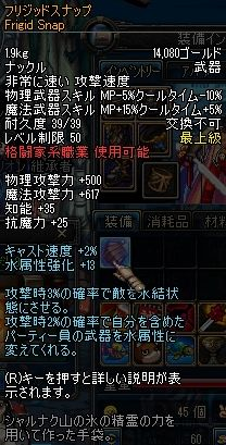 ScreenShot2011_0416_180343871.jpg