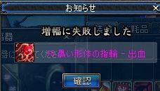 ScreenShot2011_0427_000603319.jpg
