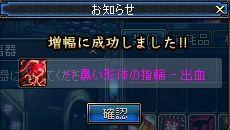 ScreenShot2011_0428_220245316.jpg