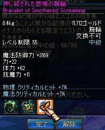 ScreenShot2011_0430_041244336.jpg