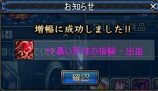 ScreenShot2011_0430_131906165.jpg