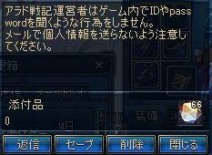 ScreenShot2011_0430_155942107.jpg