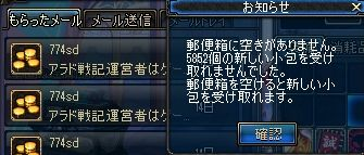 ScreenShot2011_0430_212107837.jpg