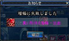 ScreenShot2011_0501_091129094.jpg