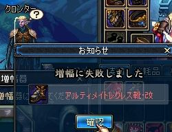 ScreenShot2011_0501_091214643.jpg