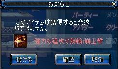 ScreenShot2011_0505_021104205.jpg