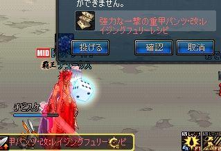 ScreenShot2011_0505_132804458.jpg