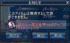 ScreenShot2011_0505_144248207.jpg