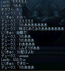 ScreenShot2011_0505_180436707.jpg