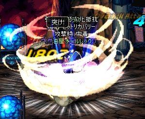 ScreenShot2011_0506_002158564.jpg
