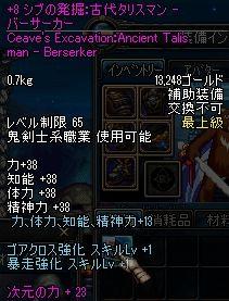 ScreenShot2011_0507_035223036.jpg